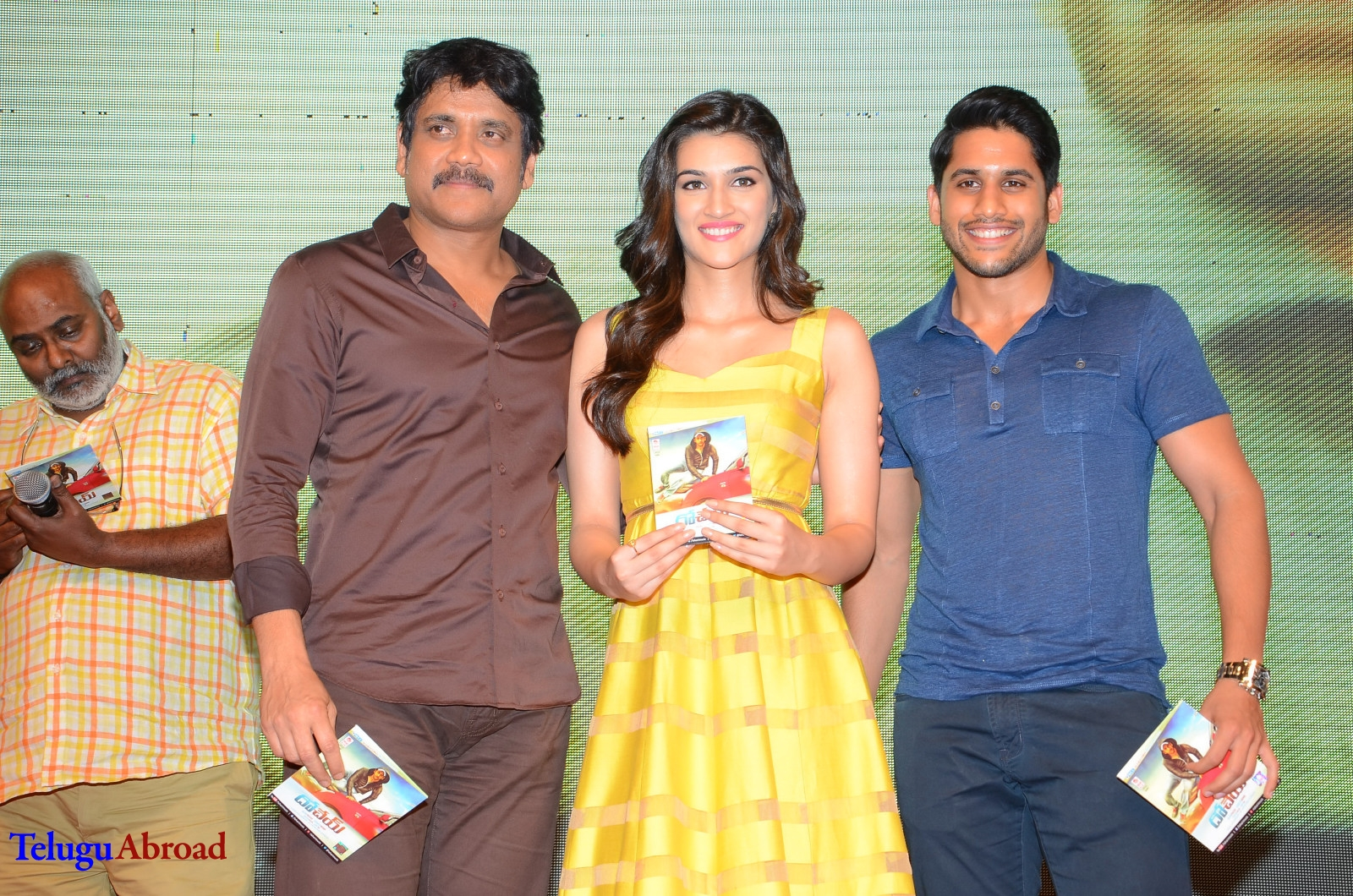 Dochay Audio Launch (41).JPG