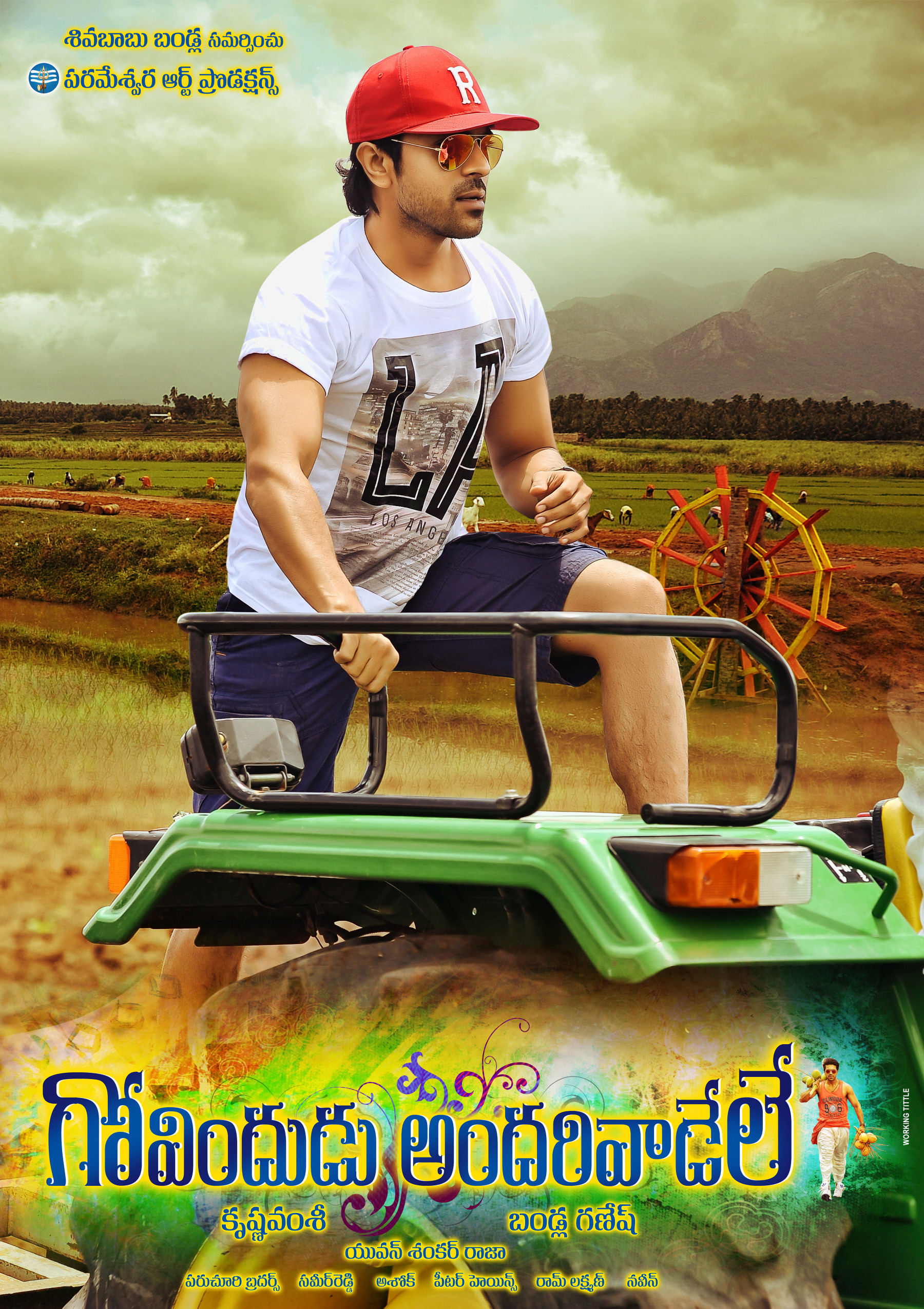 Govindudu Andarivadele Movie Stills16