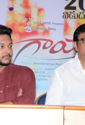 Gayakudu press meet_02