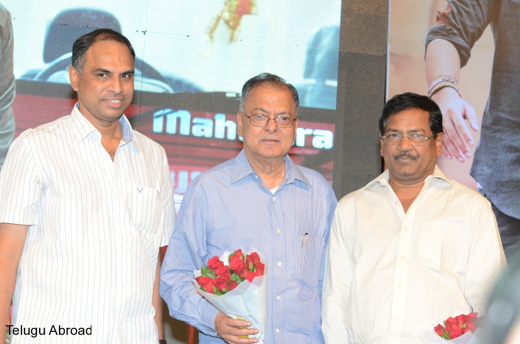 jadoogadu audio launch (15).JPG
