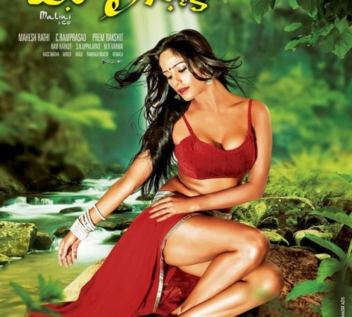 Poonam-Pandey-in-malini-And-Co3