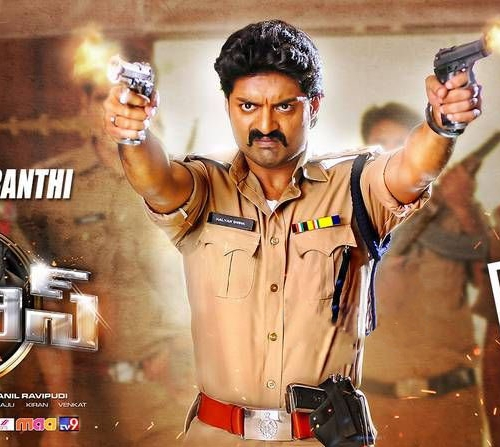 Patas Realese Posters (4)