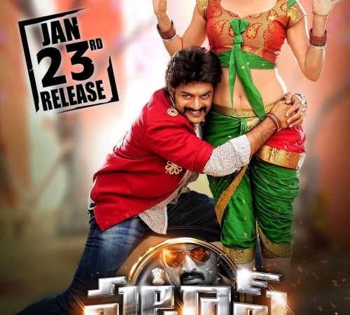 Patas Realese Posters (5)