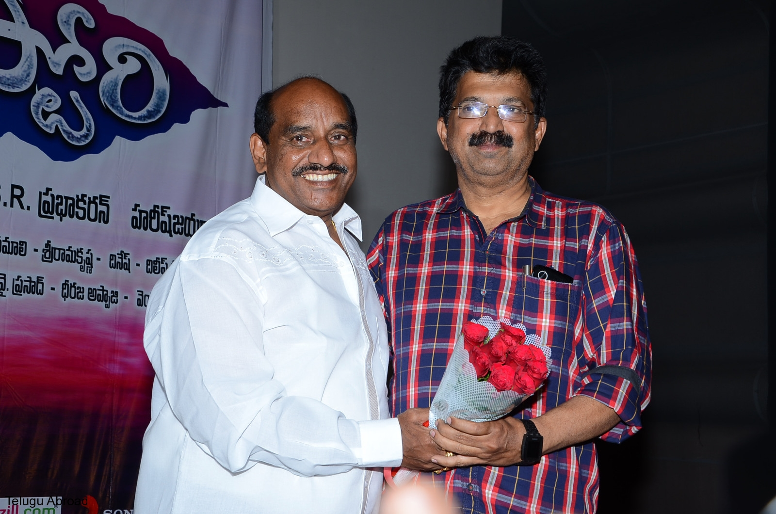 Seenugadi love story trailer launch (19).JPG