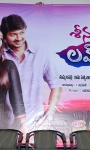 Seenugadi love story trailer launch (8).JPG