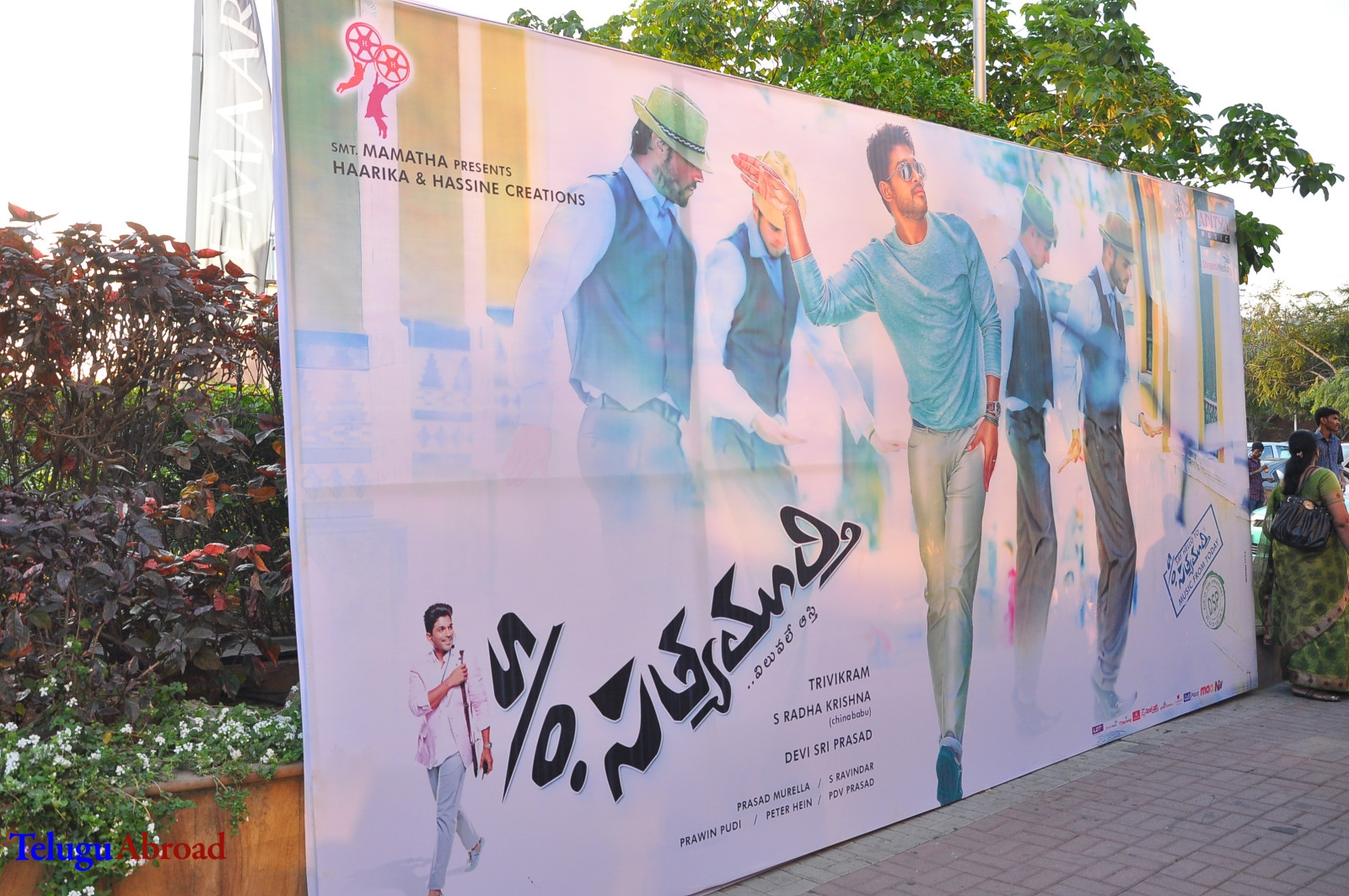 Son of satyamurthy audio (1).JPG