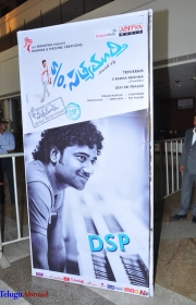 Son of satyamurthy audio (3).JPG