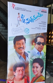 Son of satyamurthy audio (4).JPG