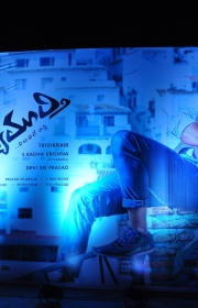 Son of satyamurthy audio (7).JPG
