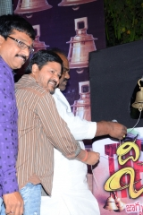 The  Bells Audio function-18.JPG