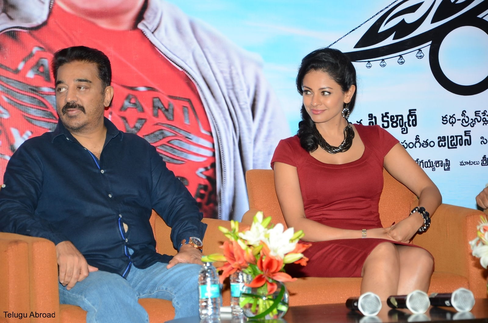 Uttama Villain Press Meet (11).JPG