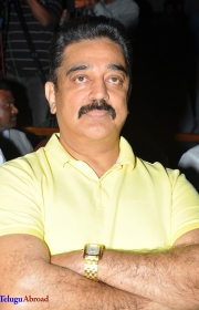 Uttama Villain Teaser Launch (11).JPG
