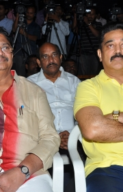 Uttama Villain Teaser Launch (13).JPG
