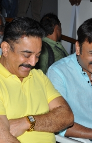 Uttama Villain Teaser Launch (14).JPG