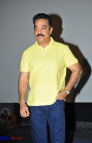 Uttama Villain Teaser Launch (16).JPG