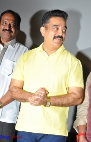 Uttama Villain Teaser Launch (19).JPG