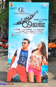 Uttama Villain Teaser Launch (2).JPG