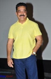 Uttama Villain Teaser Launch (20).JPG