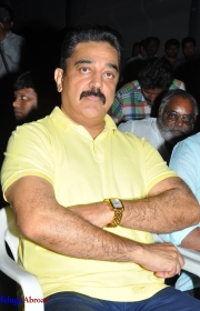 Uttama Villain Teaser Launch (8).JPG