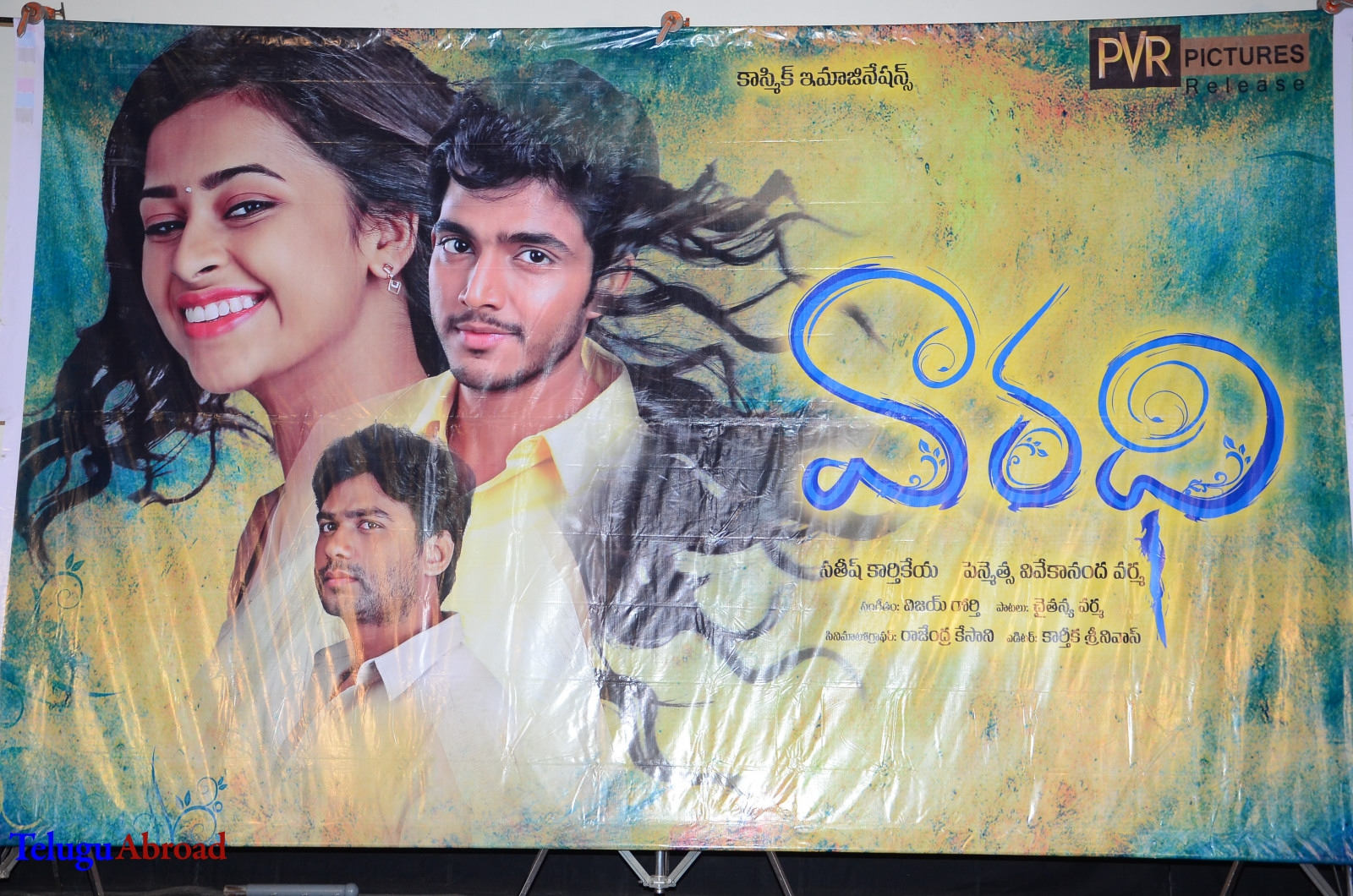 Vaaradhi Trailer launch_01