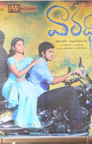 Vaaradhi Trailer launch_07