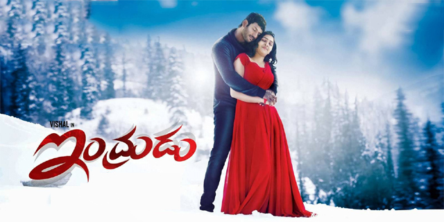 Indrudu Movie