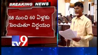State Govt Employees Retirement Extend