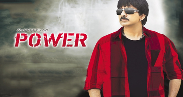 Raviteja Power Pics Raviteja Power Movie Audio