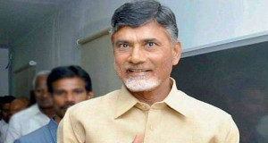 Chandra Babu Will Announce Capital For Ap Today