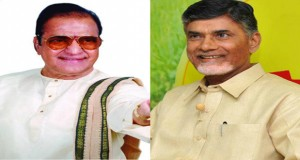 NTR Name For AP New Capital