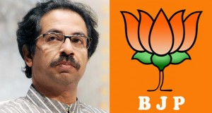 Shiv Sena Agrees To Give 130 Seats To BJP