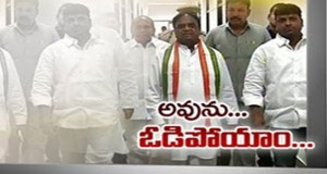 T Congress Defeat in Medak