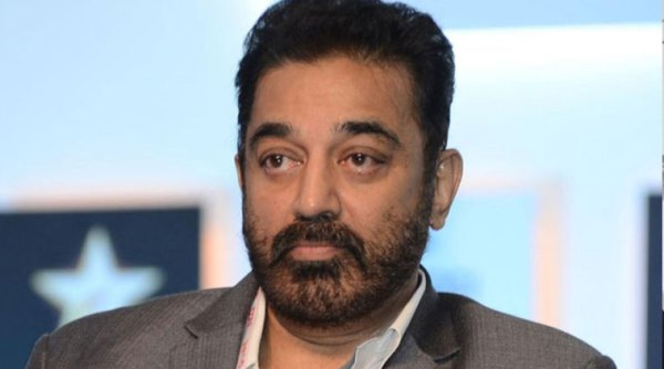 Kamal Haasans biography titled Citizen K