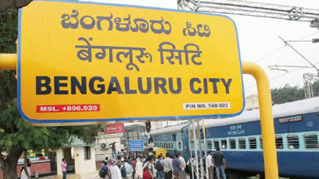 Bangalore is Bengaluru officially
