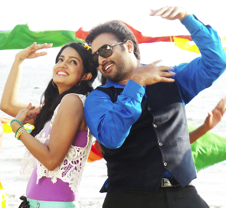 Rowdy Fellow telugu movie review