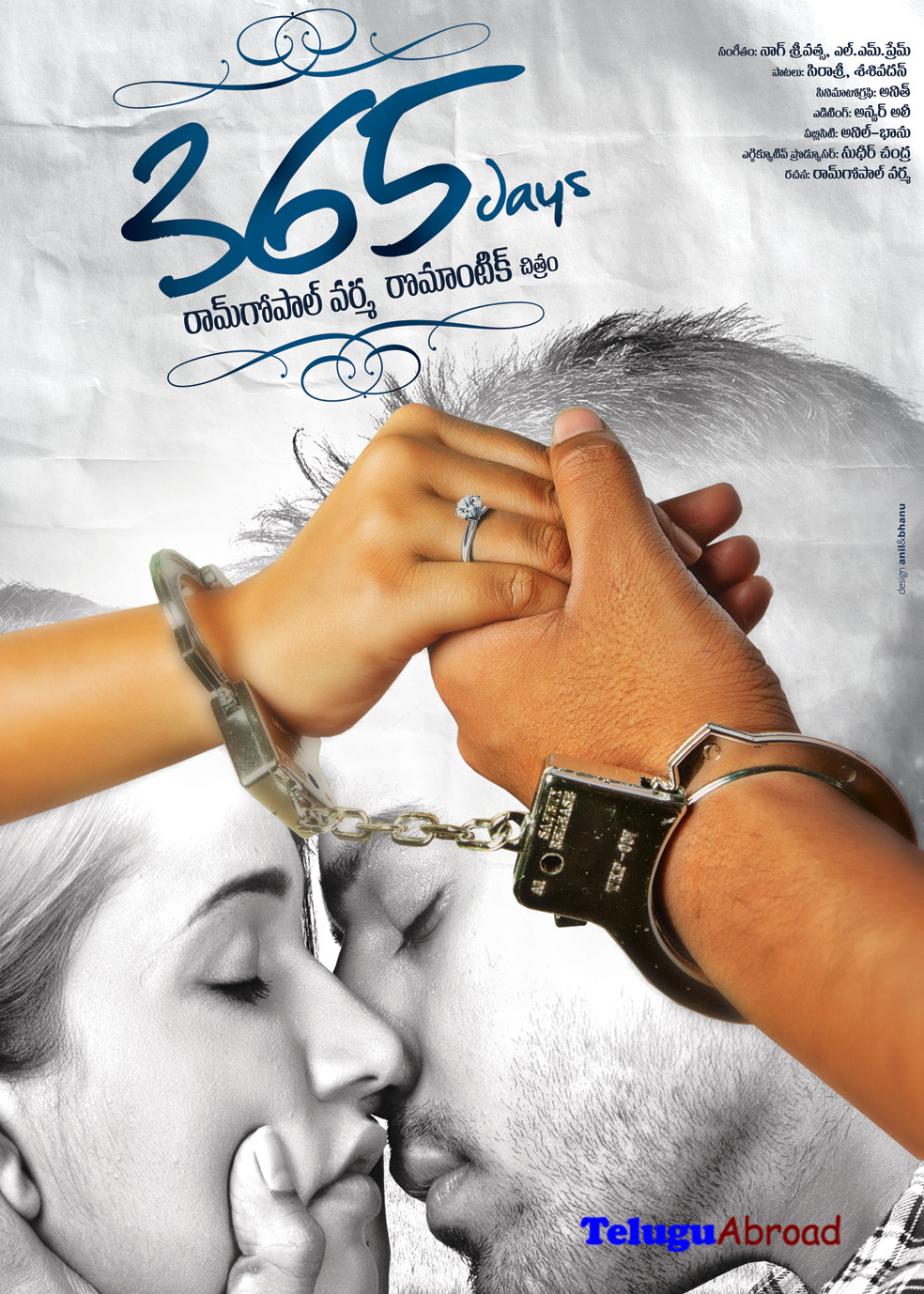 Ram Gopal Varma 365 days first look