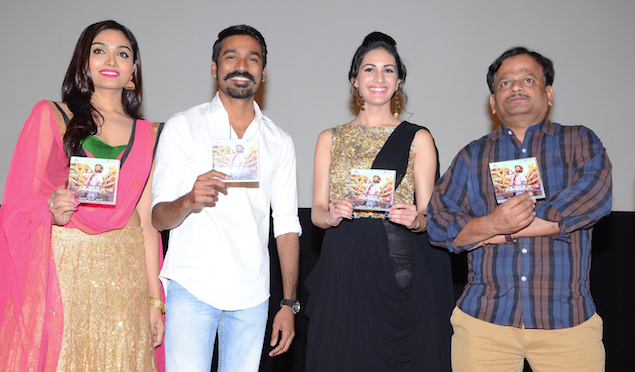 Anekudu Audio Function