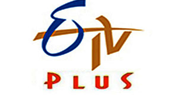 Ramoji Rao To Launches ETV Plus