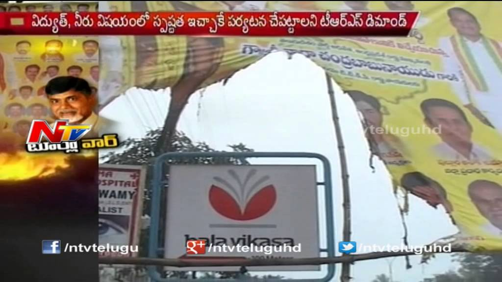 MRPS Leaders Set Fire to TDP Banners in Warangal