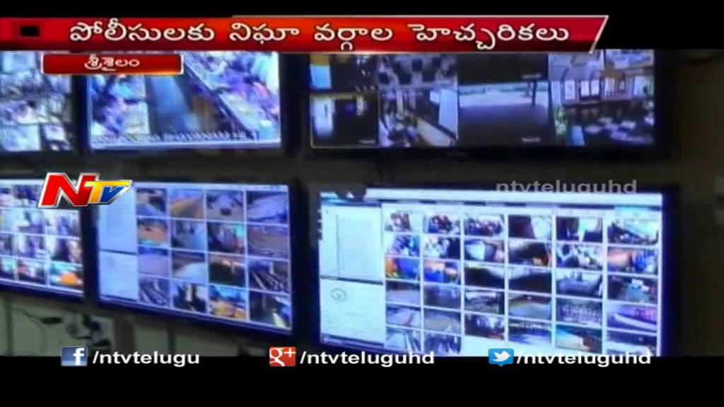 Terrorist Threat to Srisailam Temple