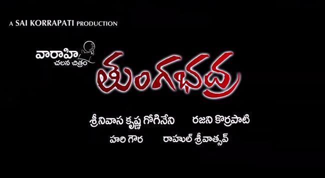 Tungabhadra movie
