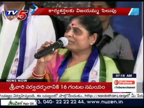 YS Vijayamma Inaugurates State Committee Office of YSRCP in Telangana