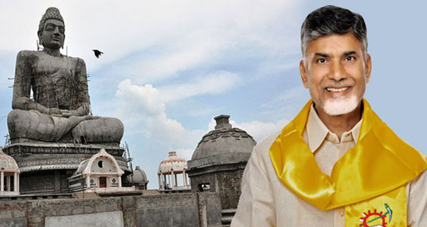 Amaravathi As the Capital Of AP