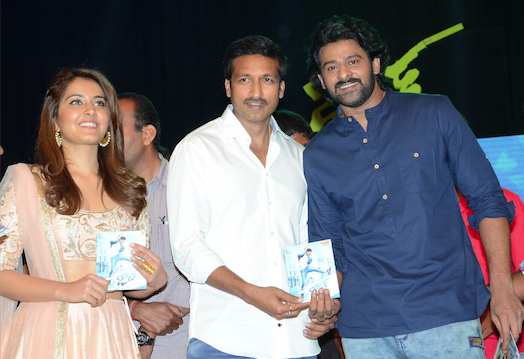 Jill Audio Launch