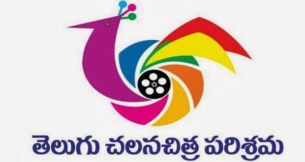 Tollywood Vs IT Department On Taxes