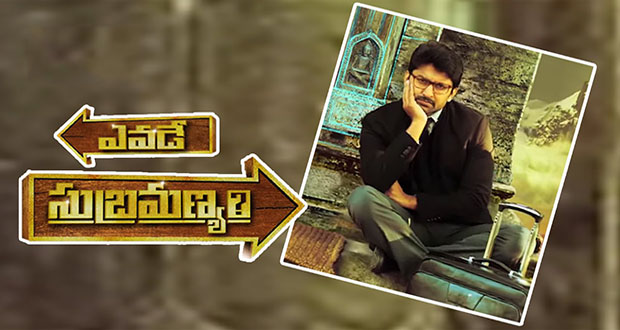 Yevade Subramanyam Movie Review