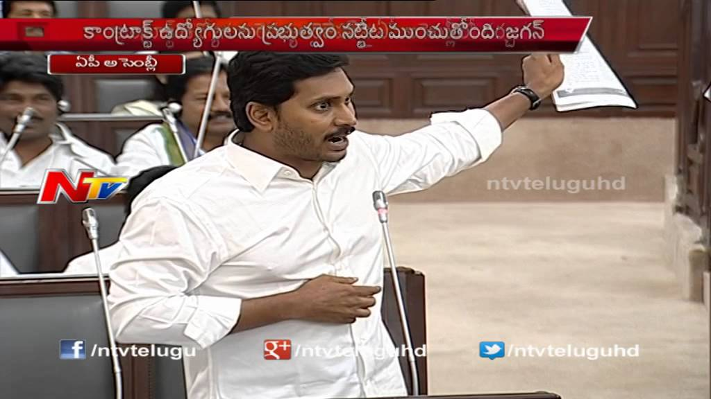 Highlights of Today's Andhra Pradesh Assembly Sessions