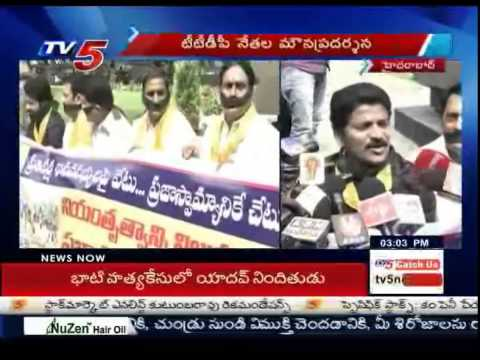 KCR Is Sadist, Psycho and Mental Patient