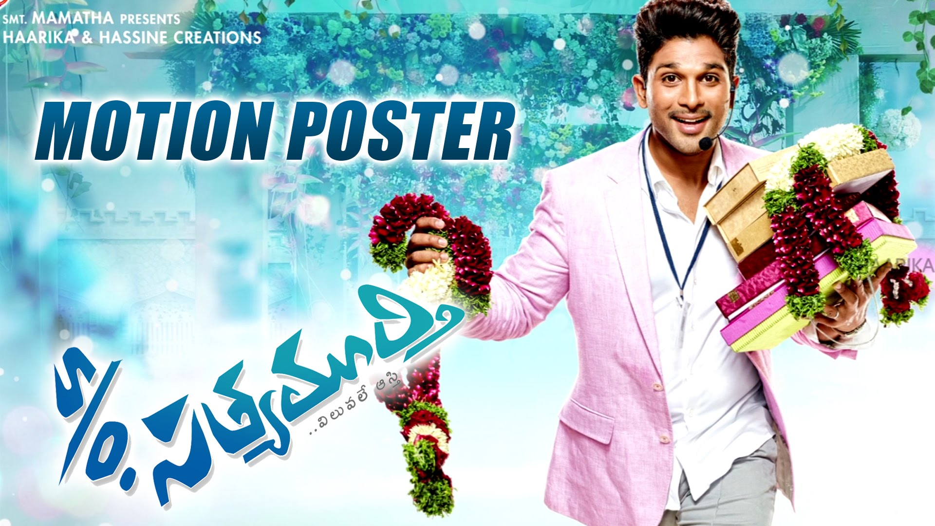 Son Of Satyamurthy Motion Poster Released