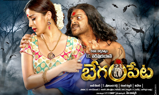 Begumpet Movie Posters